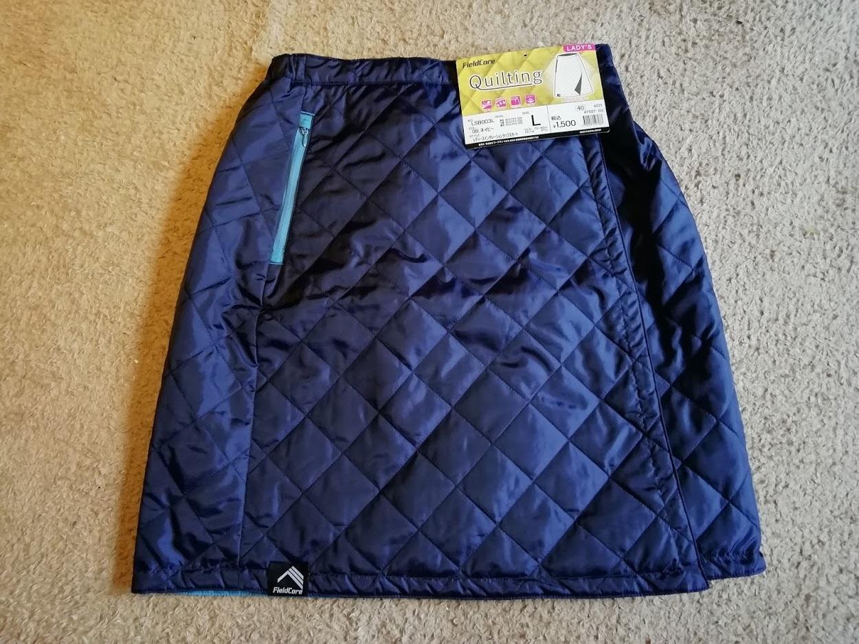 ワークマン女子 ラップスカート 防寒 キャンプ