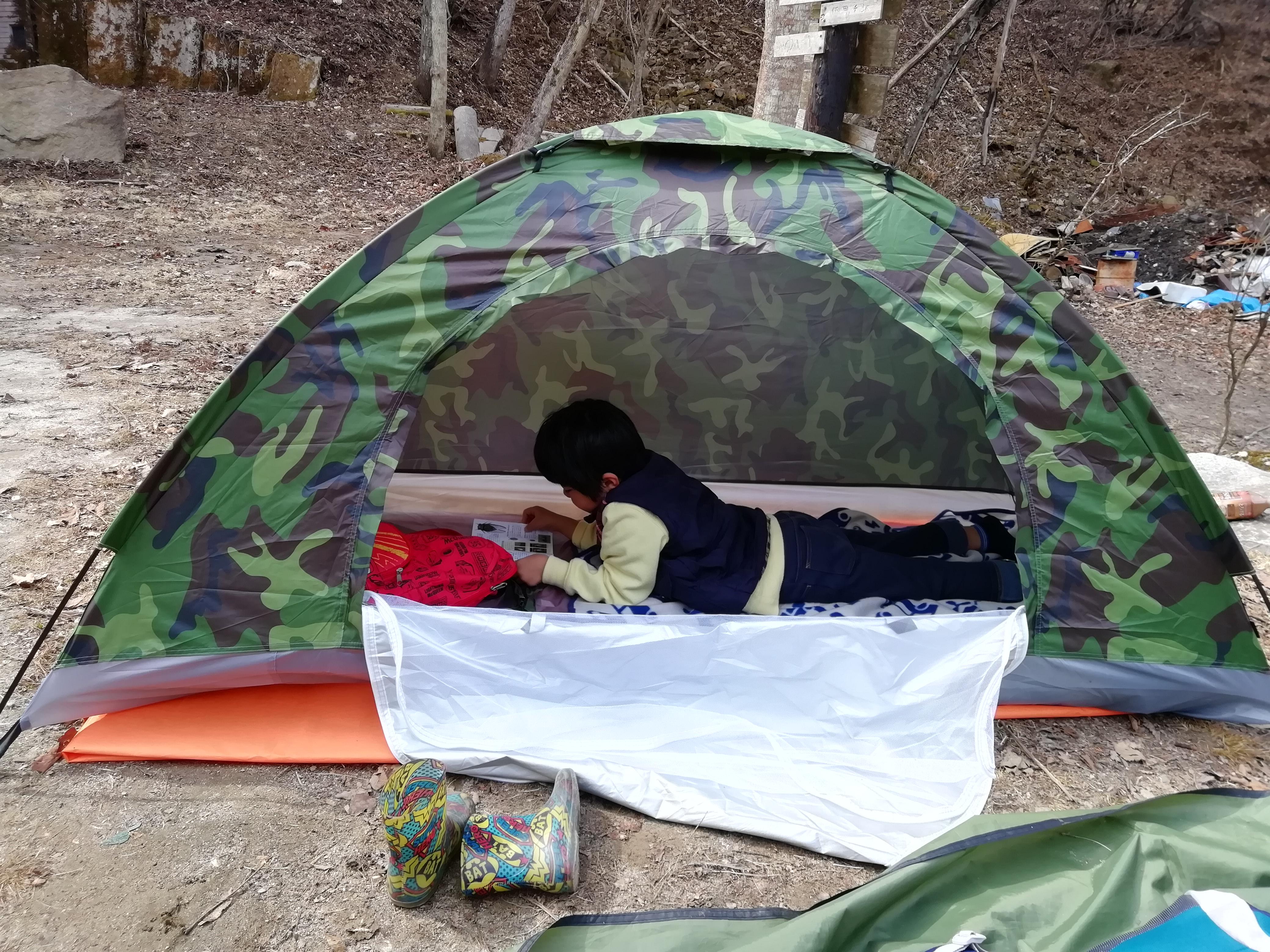 子供用 テント 迷彩 Sutekus