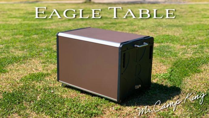 キャンプ BBQ アウトドア 折り畳みテーブル 多機能 頑丈